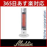 アラジン 遠赤グラファイトヒーター AEH-GM901N(W) ホワイト