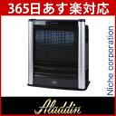 【アラジン 石油遠赤ファンヒーター AJ-F50E(K) ブラック