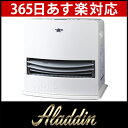 アラジン 石油ファンヒーター AKF-DL4815N(W) ホワイト