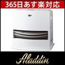 アラジン 石油ファンヒーター AKF-DX5815N(W) ホワイト
