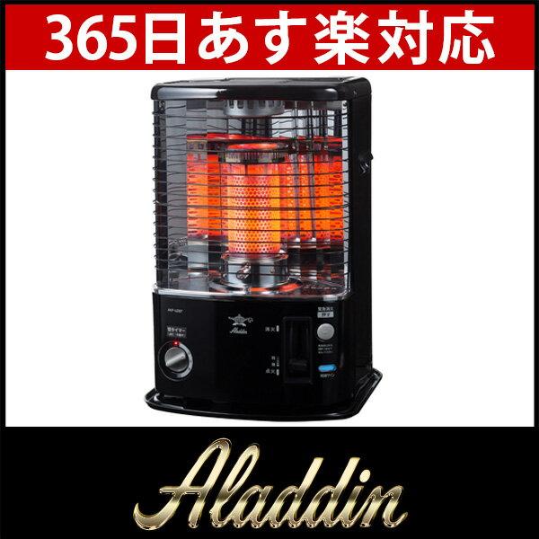 アラジン 石油ストーブ AKP-U287(K) ブラック