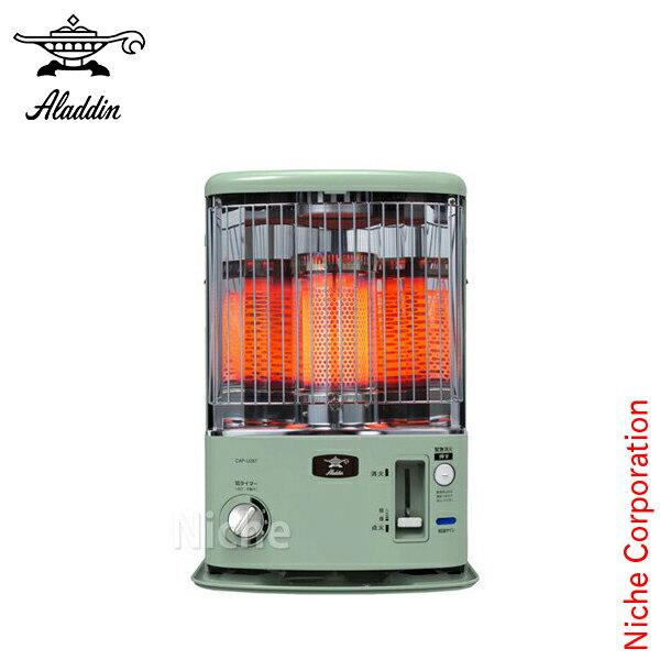 アラジン タイマー付き 石油ストーブ CAP-U287G アラジングリーン