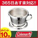 コールマン coleman パルテノンコーヒードリッパーPARTHENON COFFEE DRIPPER[ 170-9370 ][P10][あす楽]