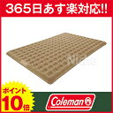 コールマン coleman テントエアーマット300 Tent Air Mat 300 [170A6608] [clpd][ テント 関連品 ]