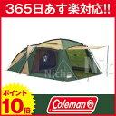 コールマン coleman ラウンドスクリーン2ルームハウス [ 170T14150J ] [ オート キャンプ用 テント テント 2 ルーム タープ テント タープ ][P10][あす楽]
