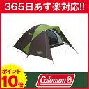 コールマン coleman ツーリングドーム / ST [ 170T16400J ][テント ツーリングテント 2 ルーム テント 2人用 SA ]