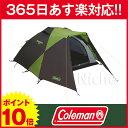 コールマン coleman ツーリングドーム / LX [ 170T16450J ][テント ツーリングテント 2 ルーム テント 2人用 SA ][P10][あす楽]