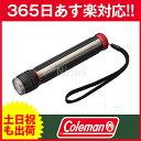 コールマン coleman LEDフラッシュライトウルトラ/2AA(ブラック) [ 2000010337 ][nocu]