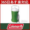 コールマン coleman ジャグ 1/2ガロン(グリーン) [ 2000010450 ]