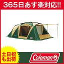 テント・タープ50,000円以上お買い上げで5,000円OFF