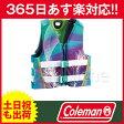 【ポイント10倍】コールマン V1 ウィメンズ (ピンク L) [ 2000022186 ][P10] 0824楽天カード分割