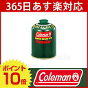 コールマン coleman 純正LPガス燃料[Tタイプ]470g [ 5103A470T ][ コールマン ガス 470 od