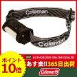 【ポイント10倍】コールマン ラティチュード/80 (ブラック) [ 2000027309 ][P10] 0824楽天カード分割