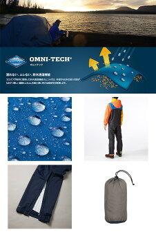 【送料無料】コロンビア(Columbia)グラスバレーレインスーツPM0003[男性用men's雨具レイン防水]【あす楽_年中無休】