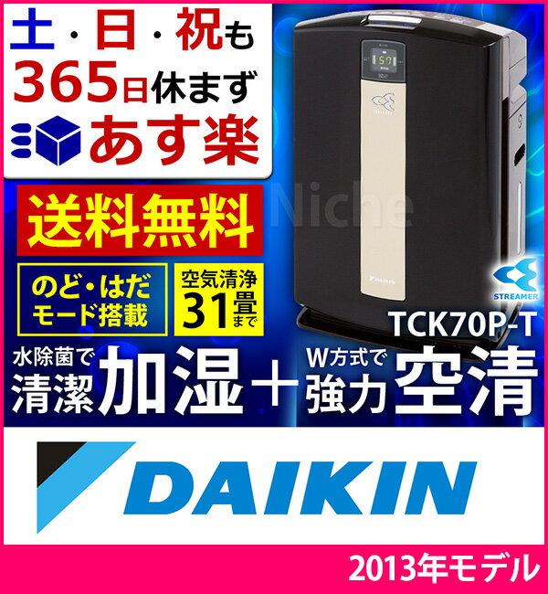 Инструкция Для Daikin Mck70p-T