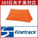 finetrack ツエルト2ロング (オレンジ) [ FAG0123(OG) ][あす楽]
