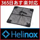 [ Helinox(ヘリノックス) 正規販売店 ]