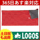 LOGOS スーパーコンパクトシュラフ・15 [ 72600400 ] [ ロゴス 寝袋 シュラフ ][nocu][dis-out][あす楽]