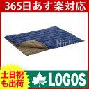 ロゴス 2in1・Wサイズ丸洗い寝袋・10 [ 72600670 ][ LOGOS ロゴス ][P10][あす楽]