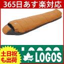 LOGOS ウルトラコンパクトアリーバ・ -2 [ 72943020 ] [ ロゴス logos ロゴス シュラフ 封筒型 ロゴス 寝袋 丸洗い 封筒型 シュラフ 寝袋 ロゴス 寝袋 シュラフ ロゴス ]