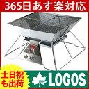 LOGOS 焚火ピラミッドグリルEVO-XL [ 81064101 ][P10][あす楽]