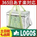 LOGOS INSUL10 ソフトクーラー35L 81670400 保冷剤 クーラーボックス ロゴス 氷点下 ハード 強力 保冷材 LOGOS バーベキュー BBQ 関連品 クーラーバッグ クーラーBOX あす楽 キャンプ用品