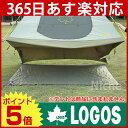 ロゴス プレミアム グランドシート・XL [ 71809703 ][ LOGOS ロゴス ]