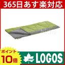 ロゴス 丸洗い寝袋フィールダー・2 [ 72600630 ][TX][P10][あす楽]