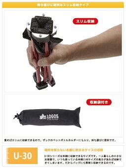 【あす楽】LOGOS7075キュービックチェア