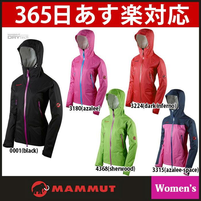 マムート DRYtech COMPACT Jacket