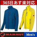 Climb Jacket AF Menマムート [1010-17600]男性用 コンパクト・軽量 ウエア[あす楽]
