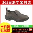 メレルジャングル モック レザーキッズ BROWN [MFW-95621Y]《子供用》 [ MERRELL メレル ジャングルモック シューズ トレッキングシューズ モック 登山靴 ][dis-out][あす楽][nocu]