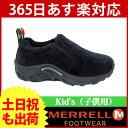 メレル 靴 通販