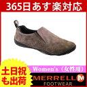 メレルジャングル グローブ GUNSMOKE[MFW-W48396]《女性用》 [ MERRELL メレル ジャングルモック シューズ トレッキングシューズ モック 登山靴 ウィメンズ レディース ]