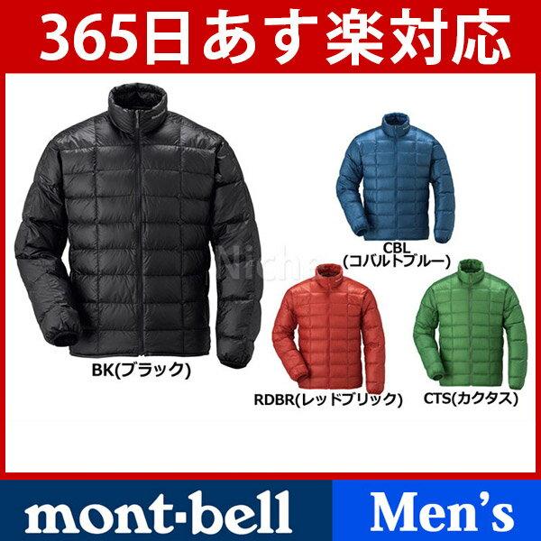 モンベル EXライトダウンジャケット Men's