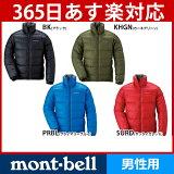 【あす楽年中無休】【】モンベル アルパインダウン ジャケット Men's メンズ #1101426 [ mont-bell モンベル ダウン ダウンジャケット アウトドア キャンプ 関連用品