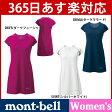 【あす楽_年中無休】モンベル WIC.ストレッチ トレールワンピース Women's  #1104925 [mont-bell montbell Tシャツ ティーシャツ ジョギング マラソン 半そで 女性]