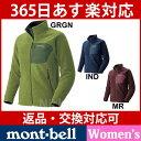 モンベル クリマウール ウィンドストッパー ジャケット Women's #1106514 [ mont-bell | モンベル ジャケット ]【RCP】[あす楽]