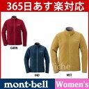 モンベル クリマウール ジャケット Women's #1106548[ 返品交換不可 ]