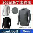 【あす楽_年中無休】 モンベル Z-L LW ラウンドネックシャツ メンズ #1107486[ mont-bell | モンベル ]【RCP】