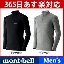 【あす楽_年中無休】 モンベル ジオライン M.W. ハイネックシャツ メンズ #1107527[ mont-bell | モンベル ]【RCP】