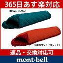 モンベル バロウバッグ #3 #1121273 [ Mont-bell モンベル 寝袋 スリーピング ][あす楽]