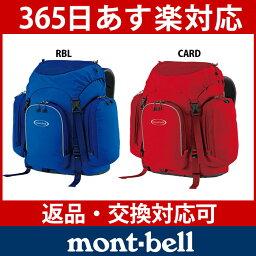 �ڤ����ڢ�����̵���ۥ��٥�ȥ�ץ�ݥ��åȥѥå�30#1123698[���٥�montbellmont-bell|���٥륶�å��Хå��ѥå����å�|�л����������ʥ����ȥ���������]������̵����[13SScc]