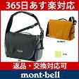 モンベル ベビーケア ショルダー #1123741 [ モンベル montbell mont-bell | モンベル ショルダー ショルダーバッグ | モンベル バッグ | ベビーカー バッグ ][14SScc][TX]