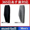 【あす楽_年中無休】モンベル レインダンサー パンツ Men's #1128342 [ Mont-bell モンベル ボトムス パンツ ズボン 男性用]【送料無料】