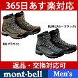 【あす楽_年中無休】モンベル ツオロミーブーツ Men's #1129319 [ Mont-bell モンベル スニーカー 登山 ブーツ 男性用]【送料無料】 0824楽天カード分割
