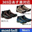 モンベル ティトンブーツ Men's #1129325 [モンベル montbell スニーカー 靴 登山][ 返品交換不可 ]