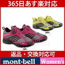 モンベル マリポサトレールLow Women's #1129354montbell mont-bell 女性用 レディース