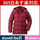 [ モンベル ダウンパーカー レディース montbell mont-bell | モンベル ダウンジャケット レディース ( 女性用 ) ]