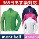 モンベル EXライト ウインド ジャケット Women's #1103234 [ mont-bell   トレイル ランニング   トレイルランニング   ウィンドブレーカー レディース   山ガール ]【RCP】[nocu][あす楽][お花見 グッズ]